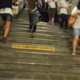 下北沢駅 記憶に無い写真3